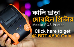 BDShop POS Printer