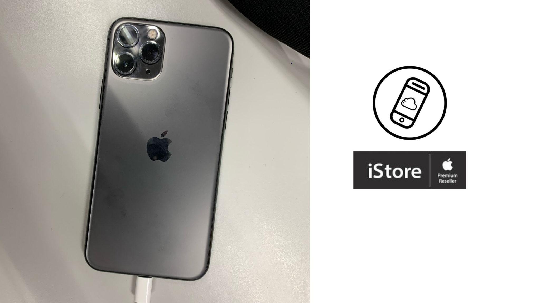 iStore iPhone 11 Header