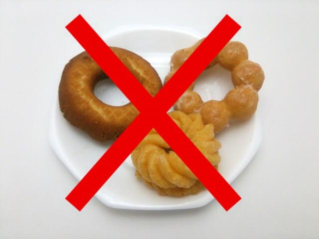 NGドーナツの画像