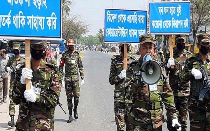 কঠোর হচ্ছে সেনাবাহিনী, 'সবাই ঘরে থাকুন'