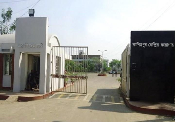 কাশিমপুর কারাগার থেকে যাবজ্জীবন দণ্ডপ্রাপ্ত কয়েদি 'উধাও'