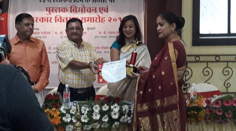 शाबाश:- महाराष्ट्र में चमकी उत्तराखंड की 'प्रभा', बागेश्वर की इस युवा  पत्रकार को मिला उत्कृष्टता का पुरस्कार 11