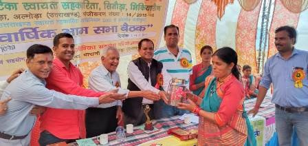दीपा कड़ाकोटी बनी पंचवाटिका स्वायत्त सहकारिता की अध्यक्ष, पिछले वर्ष सहकारिता को हुआ एक लाख 30 हजार का शुद्ध लाभ 3