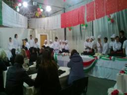 fiesta mexicana a20