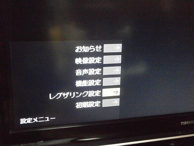 外付けHDD17