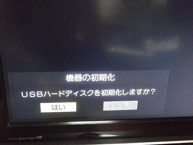 外付けHDD21
