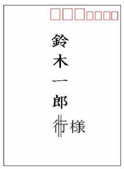 結婚式 招待状02