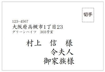 結婚式 招待状11