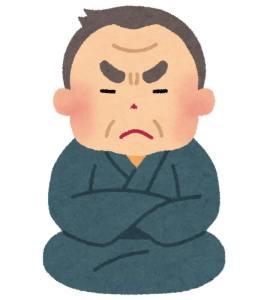 相撲11変化