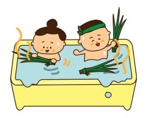 菖蒲湯 作り