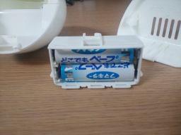 電池式蚊取り器04