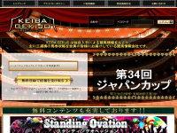 競馬劇場(KEIBA GEKIJO)トップキャプチャー