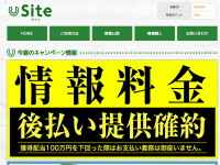 Site-サイト-画像