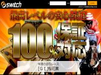 switch(スイッチ)