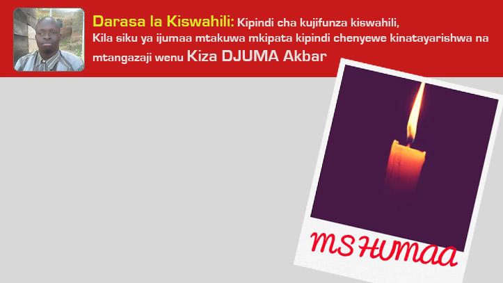 DARASA LA KISWAHILI: Tarehe 22 Januari 2016