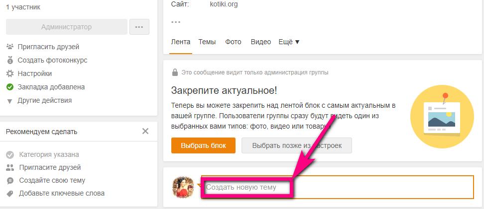 Πώς να δημιουργήσετε ένα ηλεκτρονικό όνομα χρήστη γνωριμιών