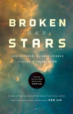Broken Stars Anthology Book Cover 1
