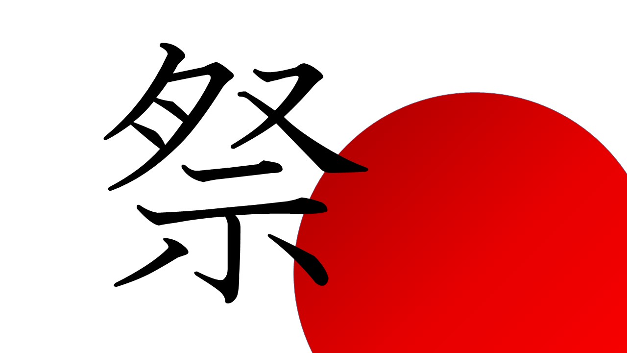 Japan Fest 2016 And Haiku Contest Japanese