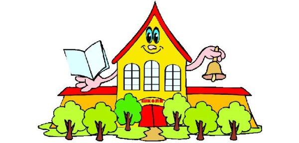 Стихи про школу для детей ―Короткие, красивые, смешные ...