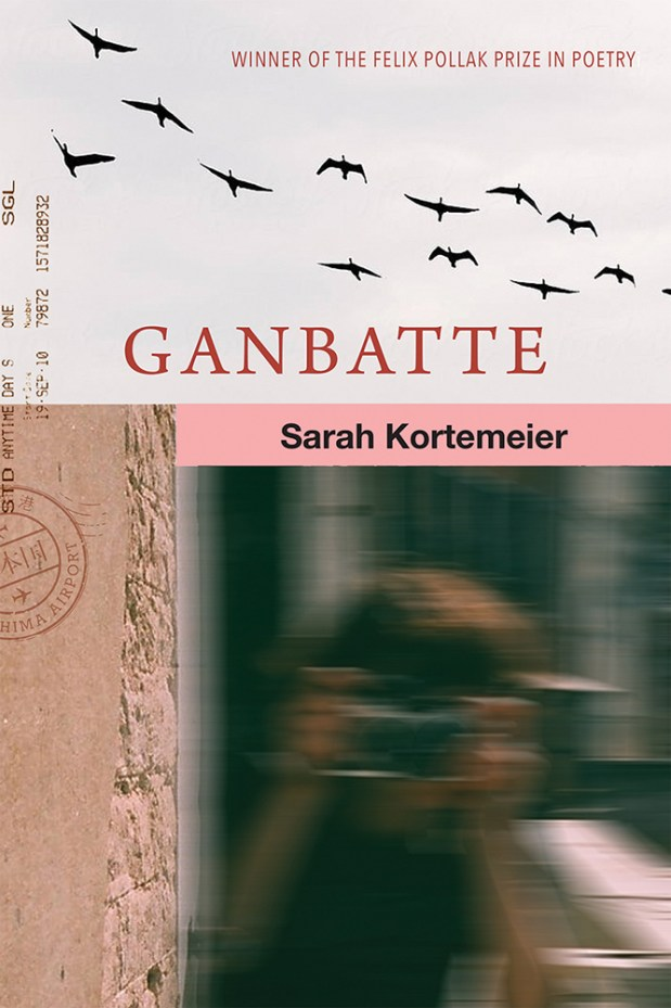 Cover image for Ganbatte