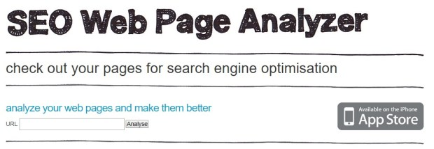 Tools - Web Page Analyser