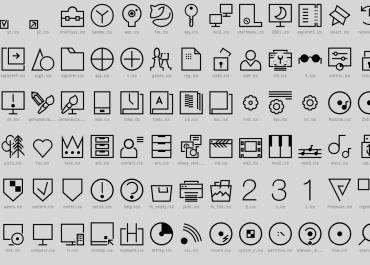 Nominal Icons