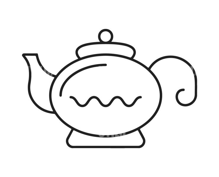 Logo for Tea Shop