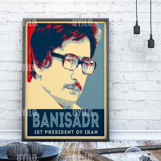 Abolhassan Banisadr in the style of the iconic Barack Obama Hope Poster
