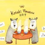 2019-Kotaki_Nouveau