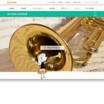 2020-Web-Kids-Trumpet