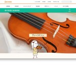 2020-Web-Kids-Violin