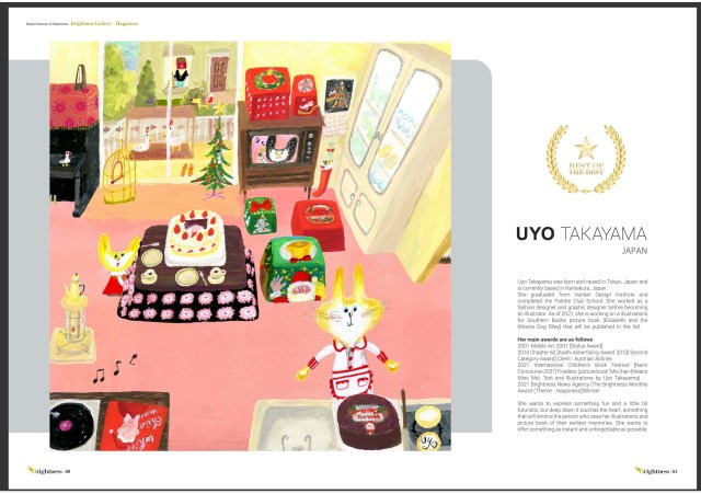 BrightnessAward-UyoTakayama