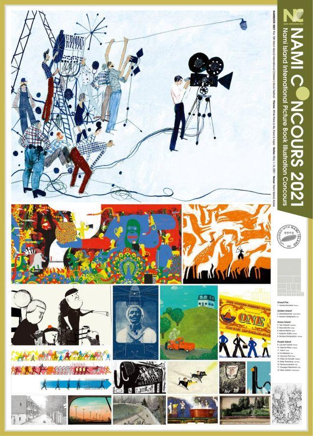 NAMIconcous2021 NamiBookFestival