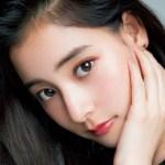 新木優子が中島裕翔と呼び捨ての中で熱愛発覚?!実は韓国ハーフで大学はフェリスでお嬢様?