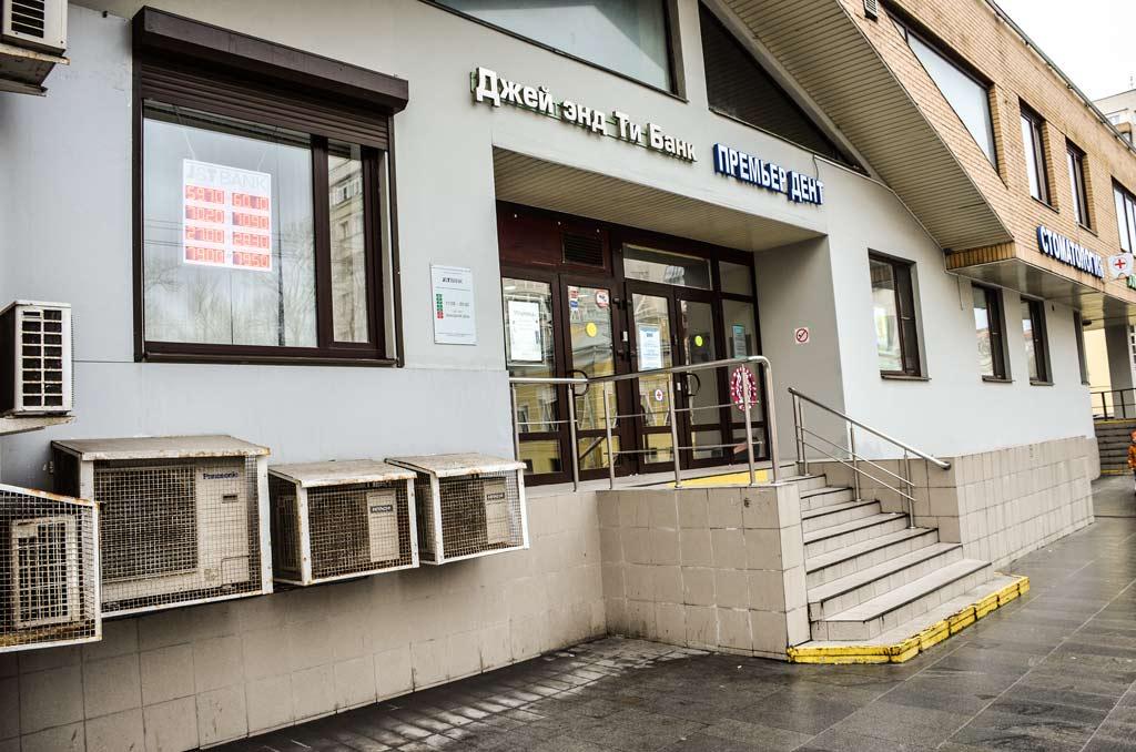 Где купить чешские кроны в Москве? Джей энд Ти банк
