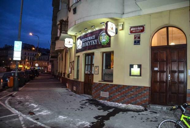 Пивные рестораны Праги.Restaurace «U Rokytky»