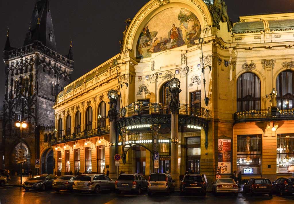 Прага. Муниципальный дом