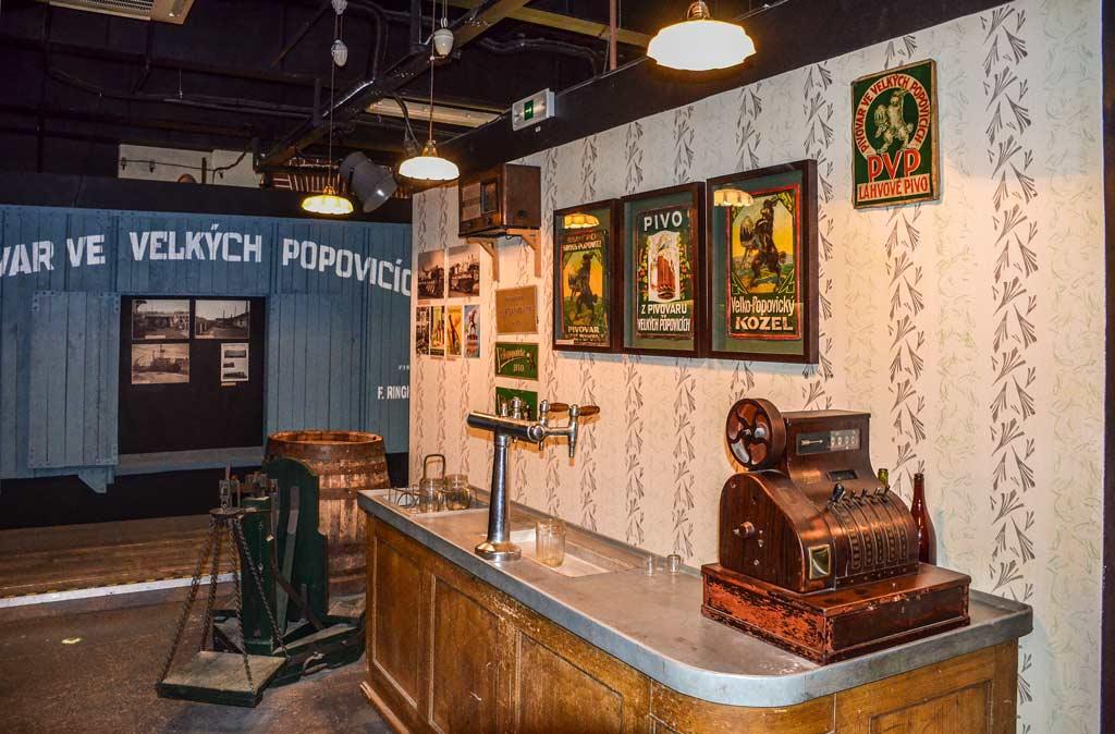 Велко-Поповицкий пивовар. Экспозиция музея