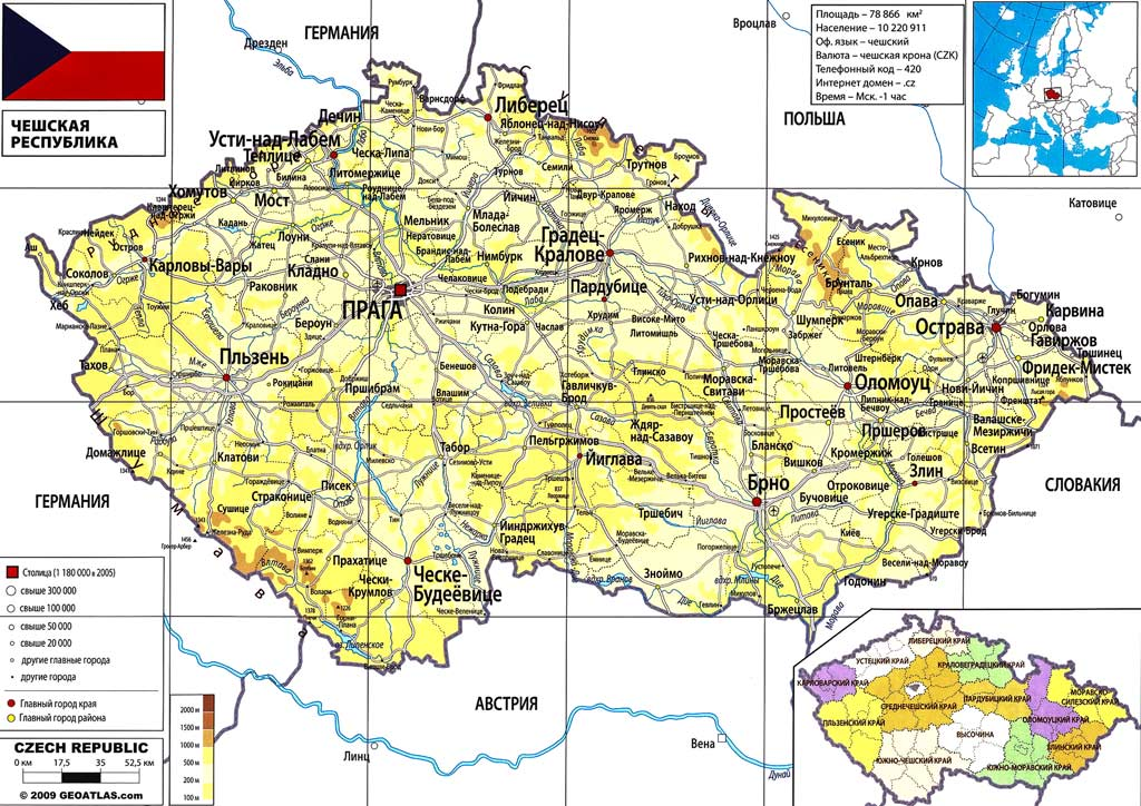 Города на карте Чехии