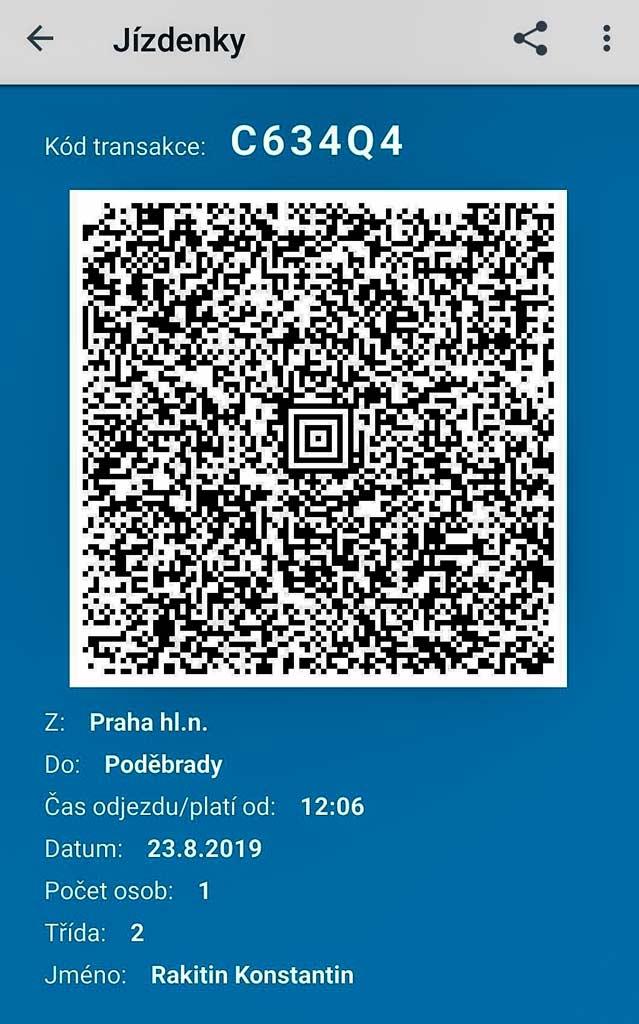 Билет на поезд в мобильном приложении Můj vlak