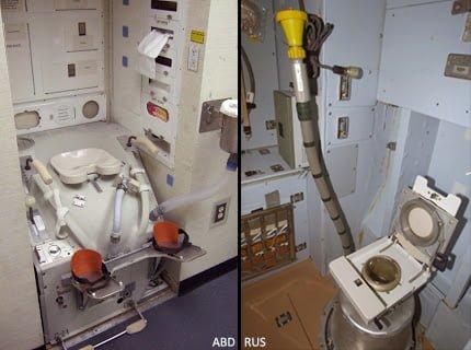 Uzay Tuvaleti