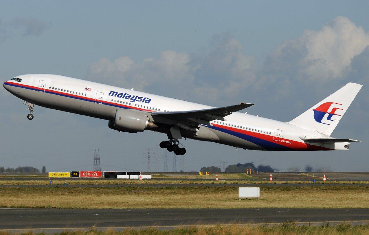 Malezya Havayolları'na Ait 239 Kişi Taşıyan Uçağa Ulaşılamıyor