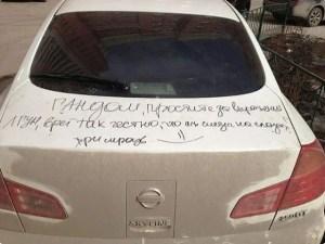 """Месть мужикам, вымещенная на автомобилях: Что может сделать """"слабый пол"""""""