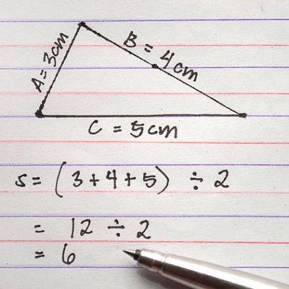 Как найти площадь треугольника, если известно три стороны?