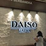 マレーシアから見た日本の製品とマーケティング