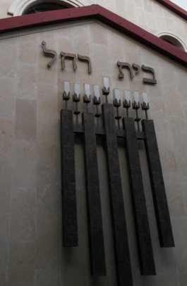Ashkenazskaja sinagoga e