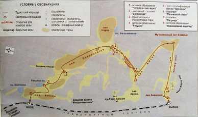Новоафонскаяпещера&#;чудесноетворениеприроды