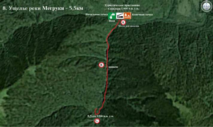 Национальный парк Боржоми-Харагаули - уникальная природная зона
