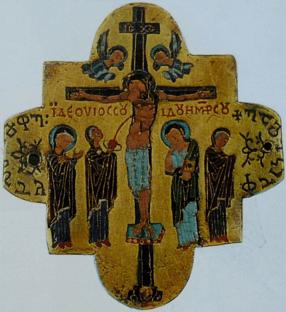 Krest abhazskogo carya Georgiya II e