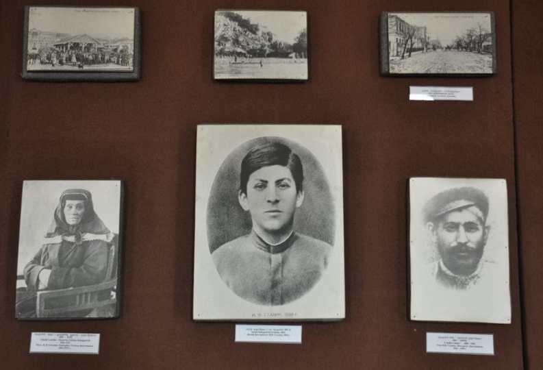 muzej Stalina